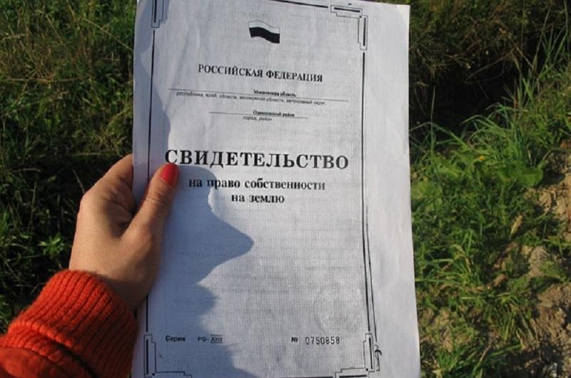 Ксерокопия паспорта заверенная нотариусом